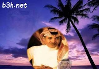 كلمات خيانة خيانة حسين العلي