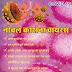 coronavirus poster| कोरोना वायरस पोस्टर | कोरोना वायरस से कैसे बचे | कोरोना वायरस के उपाए