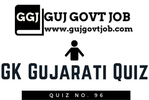 GK Gujarati Quiz - Daily Test 96 Bin Sachivalay Talati