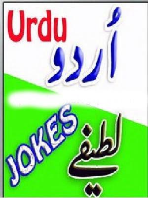 funny-lateefay