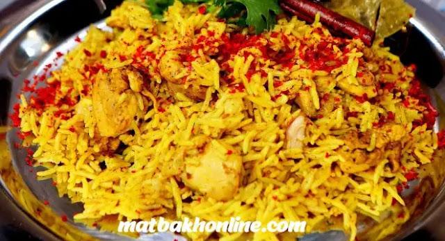طريقة عمل الأرز البرياني الهندي