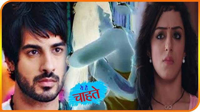 Big Trouble : Ahana calls Prisha thief Yuvraj's shocking mistake costs Prisha's dignity in Yeh Hai Chahatein
