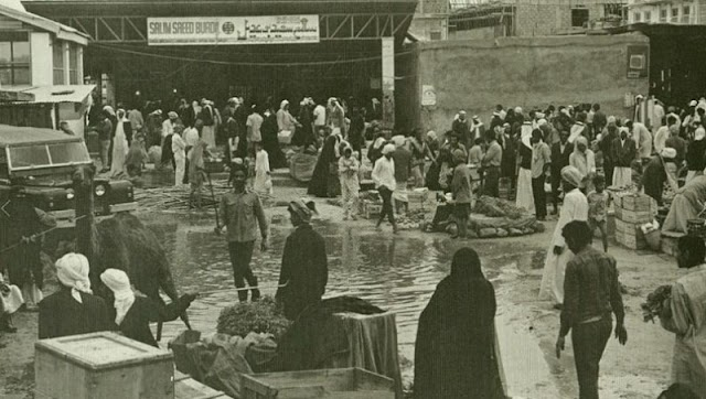 Dubai - The most luxurious city in the world now and 60 years ago