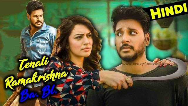 Tenali Ramakrishna BA. BL. Hindi Dubbed Full Movie | Sundeep Kishan | Latest Updates