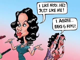 ख्वाबों की धज्जियाँ उड़ाती यह तस्वीरें जिन्हें देख आप अपनी हंसी नहीं रोक पाएंगे (Funny Images Of Narendra Modi), Funny Images, Funny Images In HIndi, Most Funny Images In Hindi, Latest Funny Images, Latest Funny Photos, Funny Photos, Funny Images Of Politicians