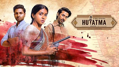 Poster Of Hutatma Season 02 2019 Watch Online Free Download