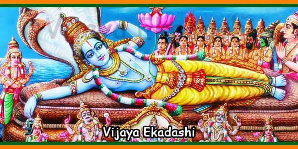Vijaya Ekadashi