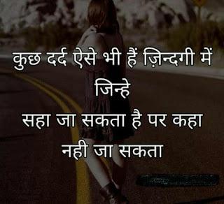 sad dp whatsapp,love status photo