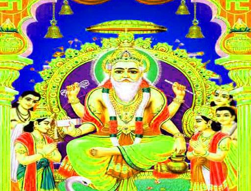 vishwakarma picture