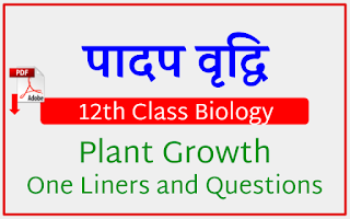 Plant Growth Questions and one liners