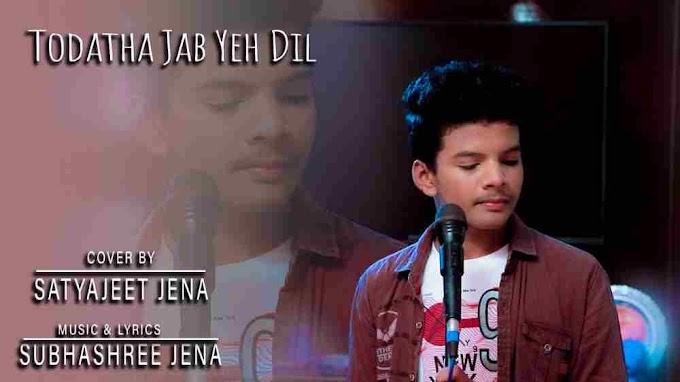 Photo of Todatha Jab Yeh Dil Lyrics – Satyajeet Jena