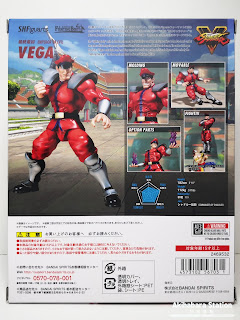 Review del S.H.Figuarts Vega (Mr. Bison) de Street Fighter - Tamashii Nations
