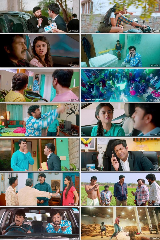 Screen Shot Of Jamba Lakidi Pamba 2018 300MB Full Movie Hindi Dubbed Free Download 480P BRRip Small Size PC Movie