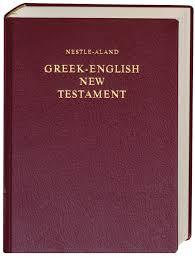 Критический текст Нового Завета Нестле-Алада