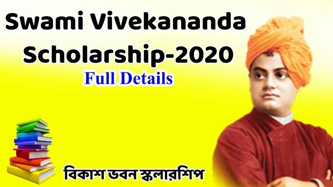 [Apply Online] Swami Vivekananda Scholarship 2020: Eligibility & Renewal