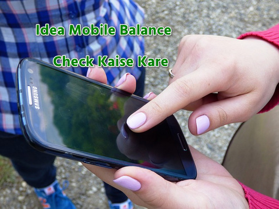 Idea Mobile Balance Check Kaise Kare {All Idea USSD Codes}