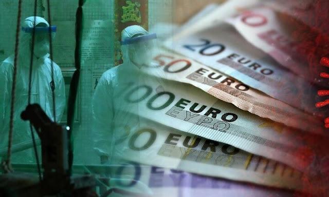 Οικονομική ενίσχυση και των Νοσοκομείων της Αργολίδας από την Περιφέρεια Πελοποννήσου