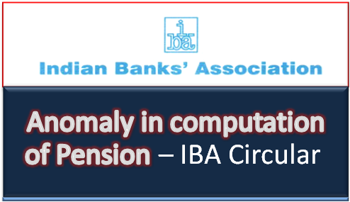 anomaly-in-computation-of-pension-iba