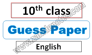 10th class English guess paper lahore board 2020