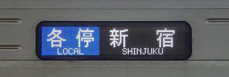 小田急電鉄 各停 新宿行き2 2000形