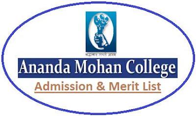 Ananda Mohan College Merit List