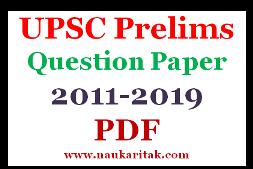 UPSC Prelims Question Paper PDF 2011-2019 [Paper 1 & 2]