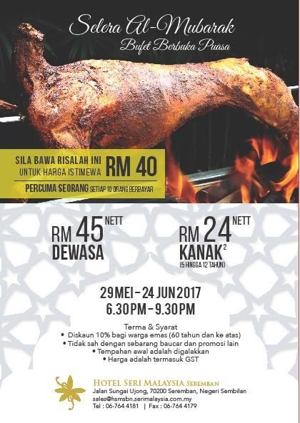 Buffet Ramadhan hotel seri malaysia seremban