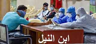 فيروس كورونا: ارتفاع حالات اليوم وإغلاق الولايات في الأماكن العامة