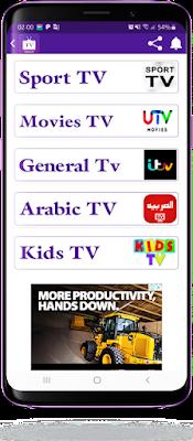 تطبيق Khalidoudz Tv لبث المباشر للمباريات و أجدد الأفلام والمسلسلات مجانا