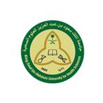 جامعة الملك سعود للعلوم الصحية تعلن عن توفر وظائف شاغرة (للرجال والنساء)