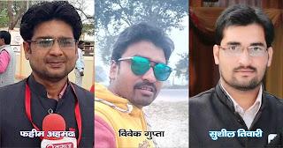 जौनपुर : आम जनता की मदद के लिए आगे आए शाहगंज के 3 पत्रकार, बनाया Corona राहत ग्रुप