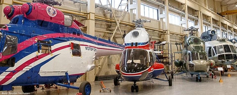 Мотор Січ купує іспанську технологію для гелікоптерів