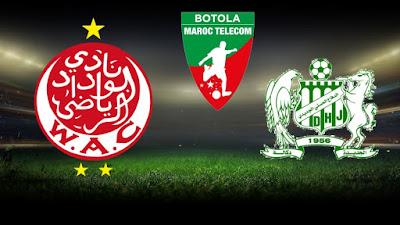 مشاهدة مباراة الوداد ضد الدفاع الجديدي 9-12-2020 بث مباشر في الدوري المغربي