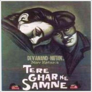 Tere Ghar Ke Samne (1963)