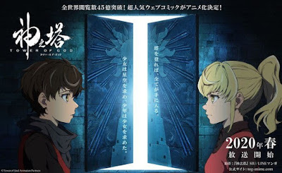 Manga: Anunciada adaptación anime para Kaminoto (Tower of God) de SIU