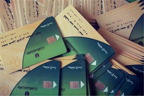 رابط موقع دعم مصرللاستعلام على نتائج تظلمات التموين 2020  برقم البطاقة