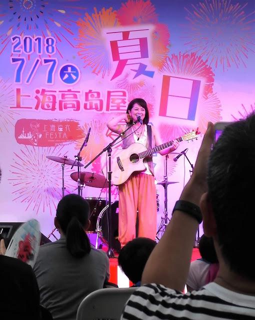 日本から参加した歌手