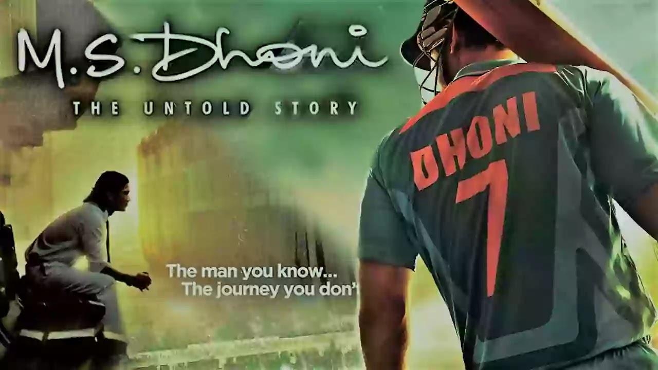 m s dhoni movie, m.s. dhoni - the untold story, ms dhoni motivational movie, inspirational movie for student, best motivational movie for ever