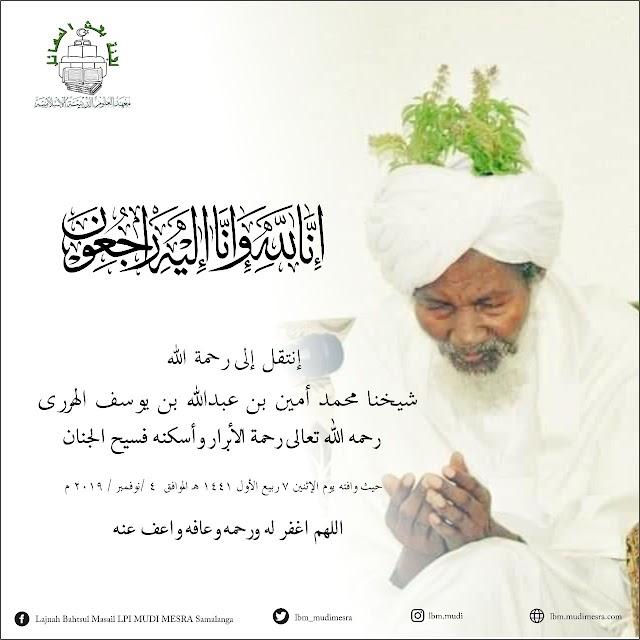 Download Kitab Karangan Syekh Muhammad Amin Harary