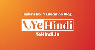 YeHindi Cover Page