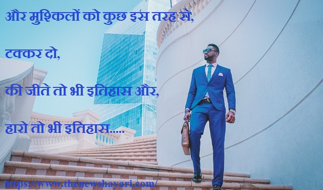 Motivational Quotes to Students