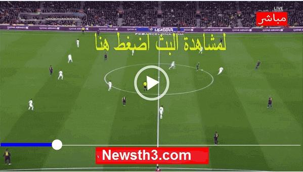 مشاهدة مباراة ريال مدريد و ديبورتيفو ألكويانو بث مباشر اليوم 20-01-2021 كأس ملك إسبانيا