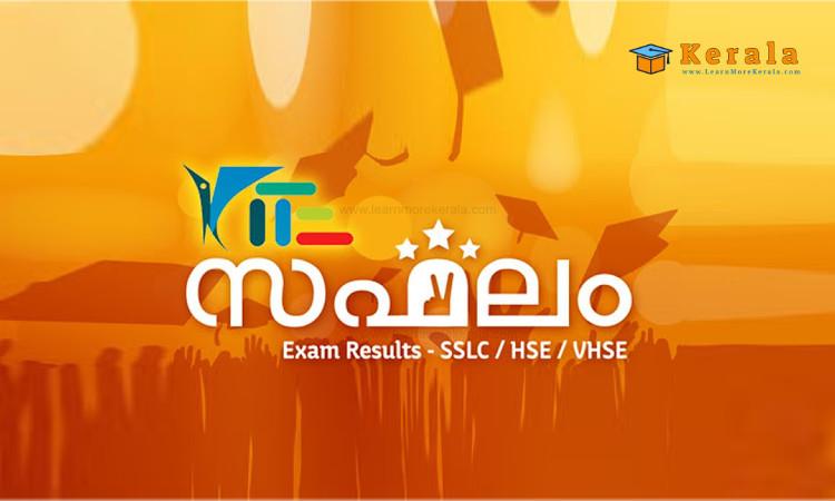saphalam app 2021 download