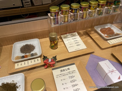 Shichimi Pepper display at Hachimanya Isogoro pepper shop outside Zenkoji Temple in Nagano City, Japan