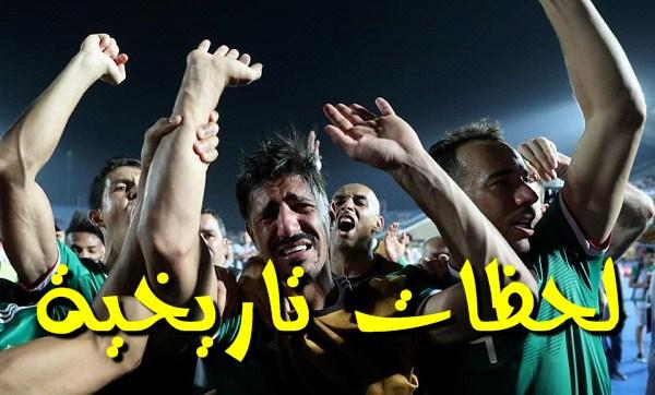 بالفيديو .. لحظات تاريخية بعد تأهل الخضر على حساب كوت ديفوار