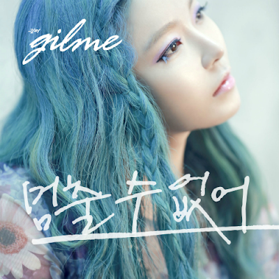 [Single] Gilme – Can`t Stop
