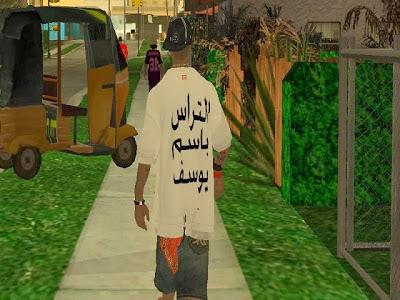 تنزيل لعبة جاتا المصرية برابط مباشر 2020 GTA Egypt
