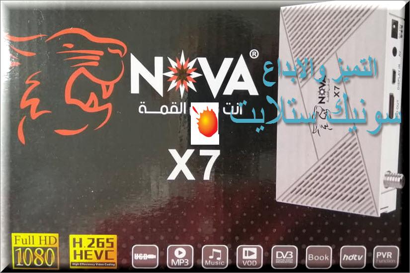 فلاشة مسحوبه NOVA X7  علاج جميع  مشاكل الجهاز