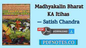 Satish Chandra Medieval History Book for UPSC in HIndi