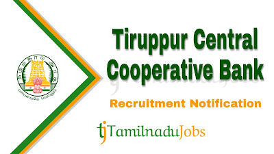 Tiruppur Central Cooperative Bank recruitment notification 2019, govt jobs for graduate, tamilnadu govt jobs, tn govt jobs, govt jobs in tamilnadu,